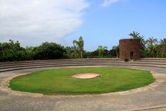 Арена парка орлов