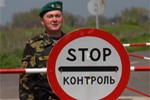 Украинский пограничник