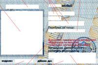 Служебное удостоверение сотрудника ГАИ Украины