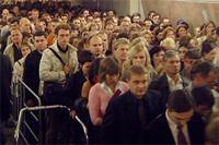 Слепая толпа